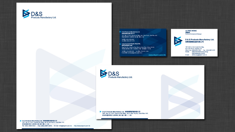 Logo and Stationery for D&S Products Manufactory Ltd. by Edward Chung