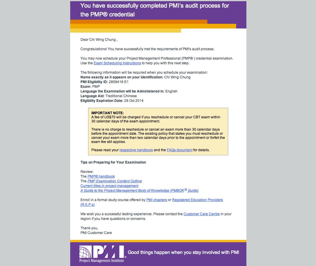PMP audit pass